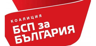 Коалиция от партии БСП ЗА БЪЛГАРИЯ