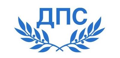 Политическа партия ДВИЖЕНИЕ ЗА ПРАВА И СВОБОДИ
