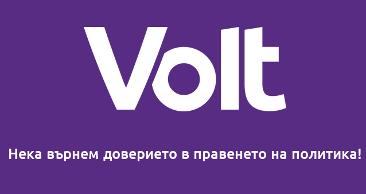 Политическа партия ВОЛТ